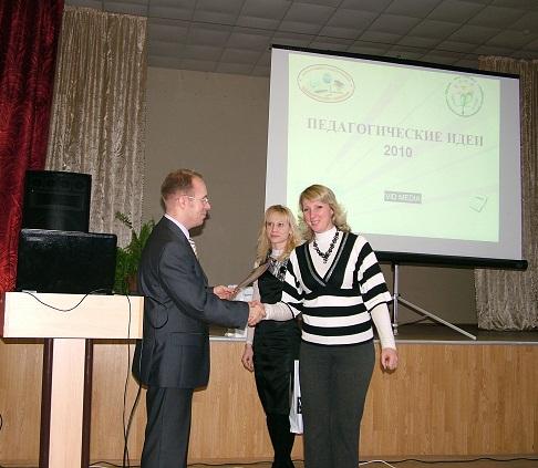 А. Рюмкина, участник конференции